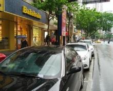 超低价出售珠江路太平南路交界处迎街门面 可餐饮