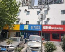 (出售)天印大道纯一楼餐饮门面房主缺钱急售