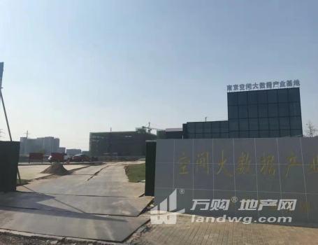 南京麒麟科创园,低密度园区办公楼,五十年科研用地