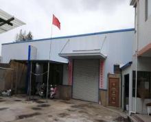 (出租)出租新兴镇人民北路厂房一栋约600平米