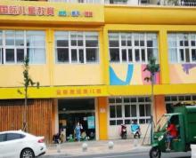 新亭路沿街黄金地段旺铺出售 双门头 附近市政天元城