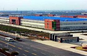 江苏东台经济开发区