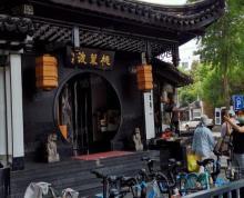 (出售)夫子庙核心地带餐饮门面1214平4800万门头几十米十分大气