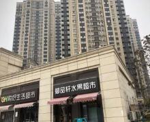 (出售)融侨悦城 双小区大门口 周边20万客流 年租金18万 户型正