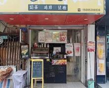 (转让)东吴路10平奶茶炸鸡店诚心急转(广场免费介绍)