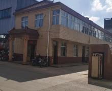 (出租)厂房出租220O平方,位与通榆北路傍边,交通方便