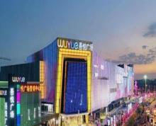 (出租)扬州吾悦广场 四楼餐饮楼层 170平方铺位招商