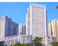 (出售)建院未来城国际商务港(写字楼商铺)多套,出租出售