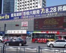 苏宁广场隔壁 华联商厦235平方