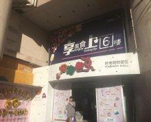 新街口淮海路40平商铺