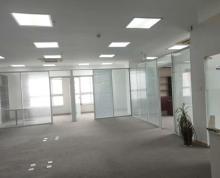 (出租)珠江路商圈 新世界中心 华利国际 房型方正 采光好生成房源报告