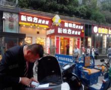 (转让)建邺福园街旺铺 繁华地段 美食一条街 门宽房型正从早到晚人不