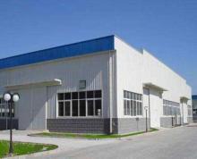 (出租)各个厂房面积不同,结构不同