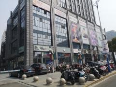 [S_1162440]苏州市姑苏区地铁上盖1.4万㎡商场转让