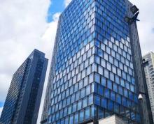 (出租)狮山天街写字楼180平 豪华装修 拎包入住 双地铁