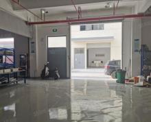(出租)胥口一楼400平标准厂房带办公室带前台大厅形象好