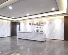 (出租)百家湖景枫 银城科亚二期 高区整层出租可分割 企业总部优选