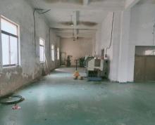(出租)陆慕附近,厂房仓库162平,层高5米,三相电办公室,环氧地坪