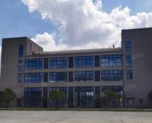 (出租)高新区核心位置适合研发,办公,淘宝电商,直播基地等业态不限