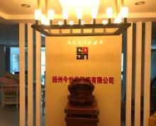 [A_32489]【第一次拍卖】扬州市文昌中路8号(华泰首席国际大厦)317室