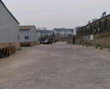 (出租)桥北 中铁物流基地 标准厂房 1000平 生产仓储皆宜