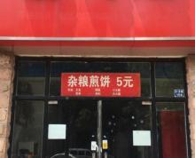 江宁新亭路临街商铺招租