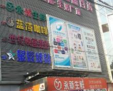 """红山动物园旁金盛百货""""旺铺招租"""""""