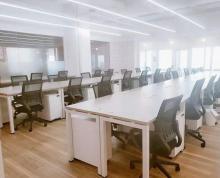 (出租)建邺区 新地中心 甲级新楼 精装修带家具 采光超棒 交通便利