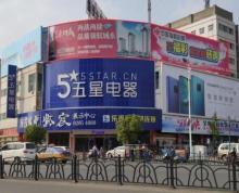射阳县五星电器一楼169平方招租