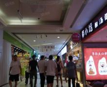(出租)求租江宁区300到1000方商业街美食城园区档口学校档口
