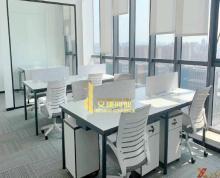 (出租)雨花客厅 南京南站 软件大道 丰盛商汇 世茂精装120平