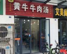 常州新北滨江明珠城100平学校附近沿街带租旺铺 即买即收租