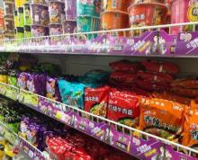 (转让)超市盈利中转让中介勿扰
