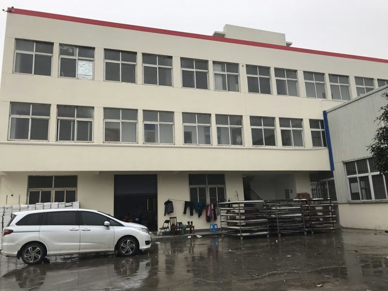 三山工业园出租厂房