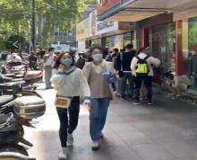 (转让)建邺区 文体路沿街大展示面餐饮神铺 可以明火 业态不限