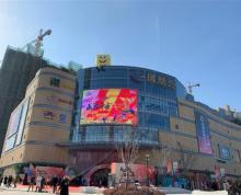 (出售)凤凰荟 独立产权旺铺 7分甜年租5万 随时看房