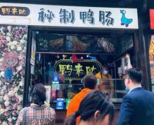 (出售)长乐渡特价45万 餐饮旺铺 年租金3.1万 正对出入口