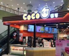 (转让)低价转让邗江区京华城路168号奶茶店