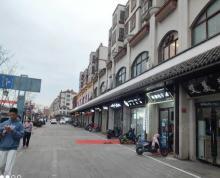 (出售)溢彩馨都 南京路美食街 一楼70平二楼140平 繁华地段