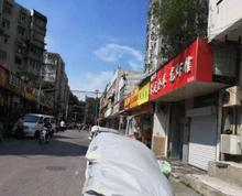 凤凰西街 55平米 餐饮小吃 奶茶 零食店 可实地考察