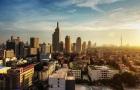 2017年度南京房地产市场研究报告