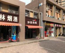 (出租) 江宁区麒麟门锁石苑餐馆转让 中介勿扰