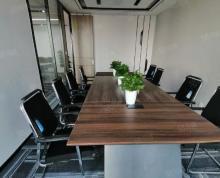 (出租)湖西星海广场地铁口凤凰国际大厦158平带家具空调独立