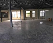 (出租) 分租-江宁湖熟厂房+办公楼662平米