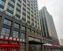 宝龙广场99—1310平,高档精装修办公室,招商直租