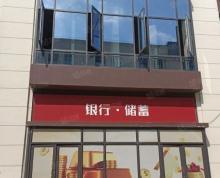 (出售)纯一楼 40平 小区门口间衡学校对面 社区底商