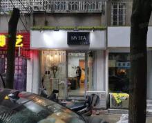 (转让)(广城介绍)弥陀寺巷55平化妆品店诚心价空转