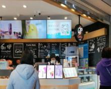 (转让)转让清江浦区北京南路商业街店铺
