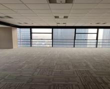 (出租)金融城写字楼5号楼13层1302,220平方出租朝南