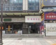 (出租)六合主城区紫晶广场,大苏果正对面